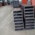 Mild Steel Square Pipe Sizes