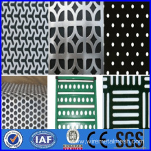 12.8mm Thick Perforated Metal Mesh