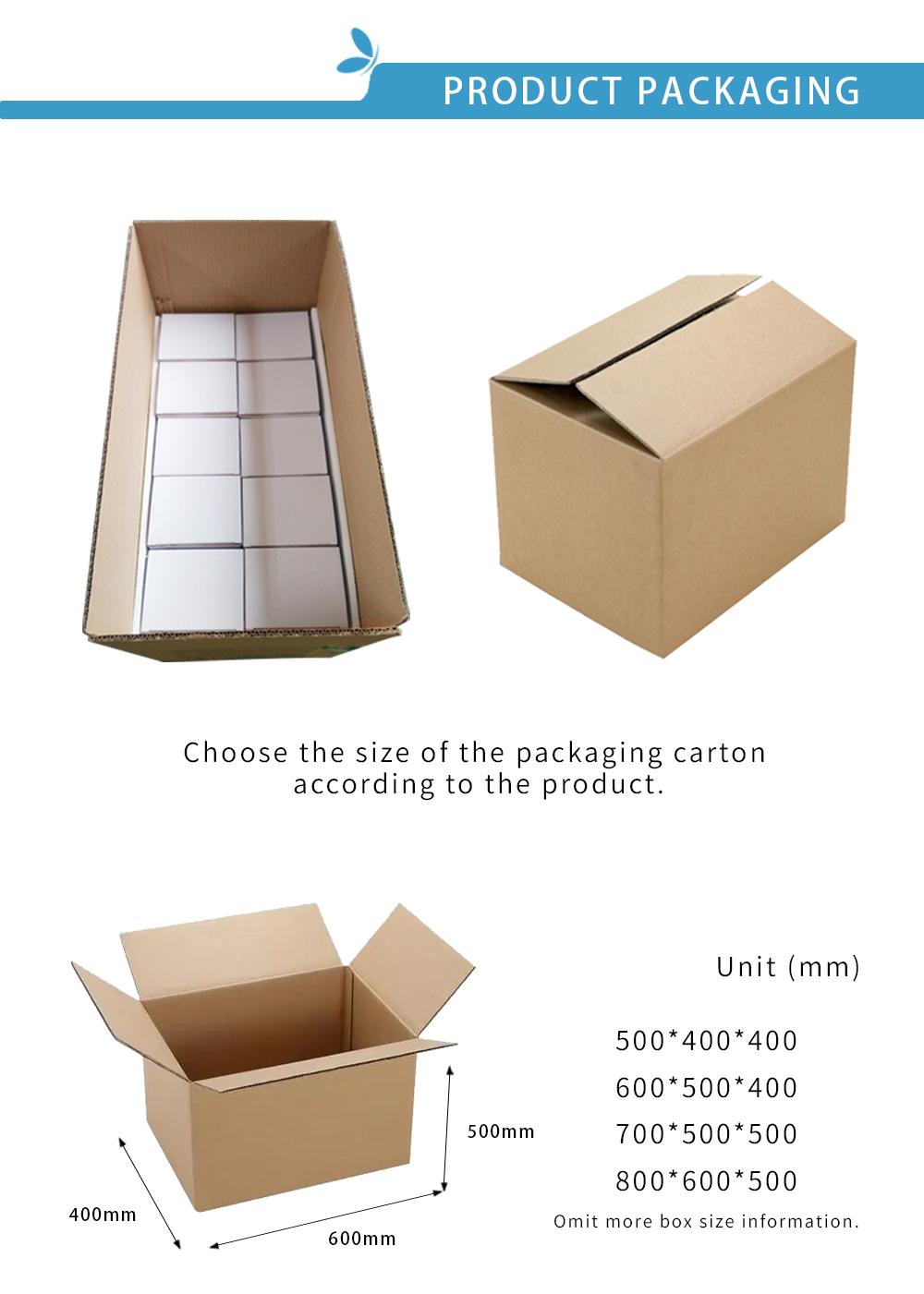 Lip balm packaging box