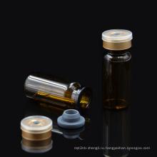 10mlbrown флакон жидких бутылка для косметической упаковки