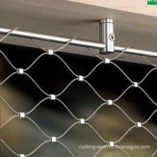 Ferrule Rope Mesh/ Security Screen /Safety/Security Protection Wire Mesh