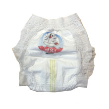 Pant Diaper for Baby  Low price disposable Pants Diaper for Baby