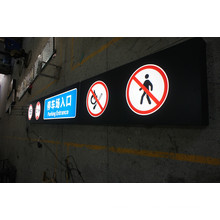 Car Park Ceiling LED Acrylic Directional Signage