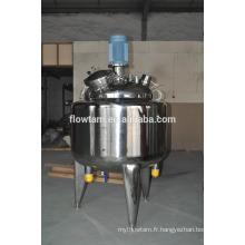 Crème faciale fixée en acier inoxydable homogénéisateur à vide réservoir mélangeur avec agitateur