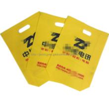 Environmental non woven fabric bag