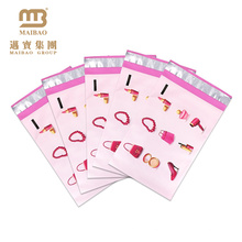 Eco-Friendly Strong Custom Personal Logo Design Pink Colored Printed Plastic Envelope Polymailer Bags