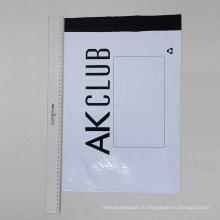 Доставка Пластиковые Упаковки Самоклеющиеся Печать Мешок Почтоотправителя