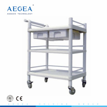 AG-UTB07 cheap plastic hospital medical mobile utility cart with wheels