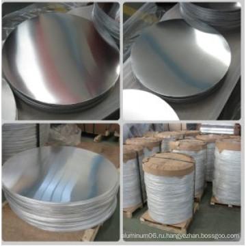 Алюминиевый / алюминиевый круг с горячим валиком для посуды (A1050 1060 1100 3003)