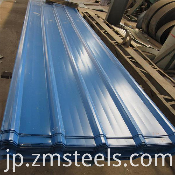 14 Gauge steel sheet