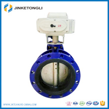 Flange Metal Seated High Temperature Price Butterfly Valve