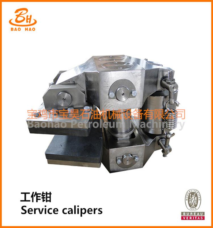 Service calipers (2)