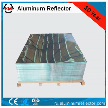 Reflective 84% Aluminum Mirror Reflector Sheet For lights