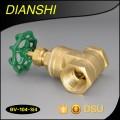 "1/2""-4"" forged brass gate valve"