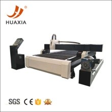 CNC multi-function plasma cutter with air filter dryer
