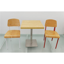 Chinese Restaurant Furniture Supply Square Dining Table (FOH-CXSC77)