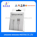 Chinese Factory Wholesale USB Wires Packaging Paper Boxes Packing,ISO9001:2008