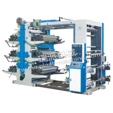 Machine d'impression de film Ruipai BOPP pour plastique