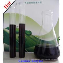 Catalase cosmétique pour les ingrédients industriels cosmétiques