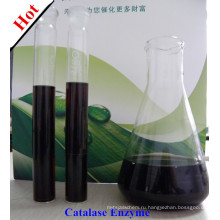 Cosmatic продукты Каталазы для косметической промышленности ингредиентов