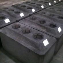 Katod karbon blok