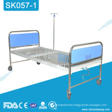 SK057-1 Hospital Furniture Single Manual Medical Bed For Patient