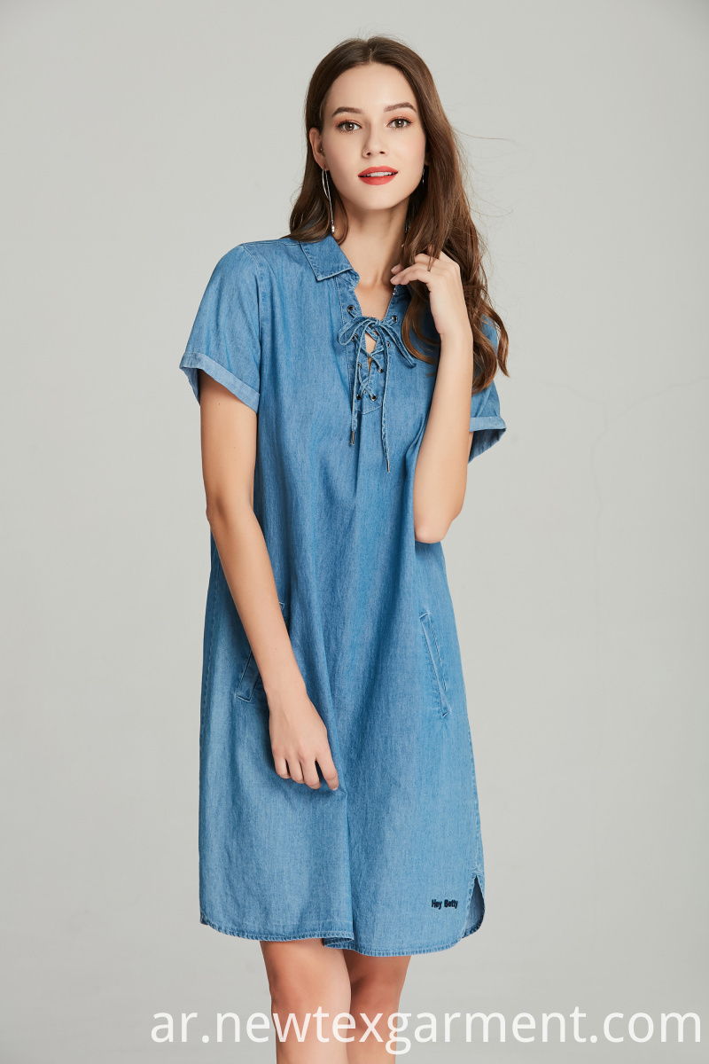 short sleeve ladies dress