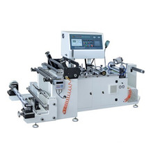 High Speed PVC Pet Center Gluing Machine (YZHZ300)