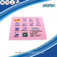 Hot Sales Silk Printing Eyewear Cleaning Cloth