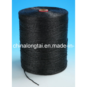 Competitive Price Submarine Cable PP Yarn