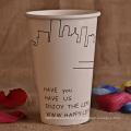 Taza de café desechable Highlight de alta calidad