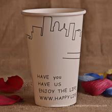 Copa de papel para el café y la bebida caliente