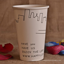 Colorful Printed Disposable Paper Cup for Hot Coffee