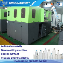 Maquinaria que sopla de la botella de alta calidad 4000bph en China