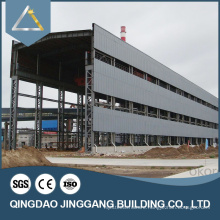 High quality and low cost steel building structure