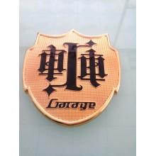 Gold überzogenes Garage-Zeichen-Abzeichen, kundenspezifische Medaille (GZHY-BADGE-004)