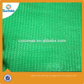 Agriculture Hdpe windbreaker net/windbreak screen mesh net