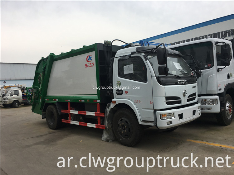 Garbage Collector Truck1