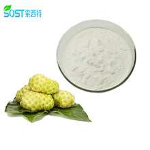 Best Selling High Quality Noni Fruit Powder Price