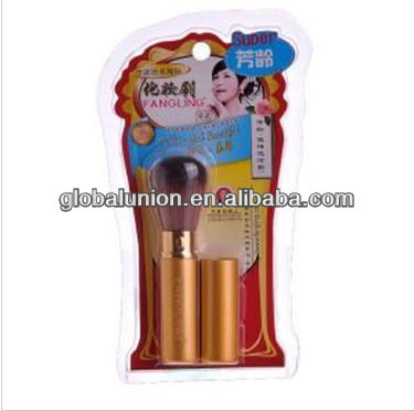professional makeup brush & cosmetic brush