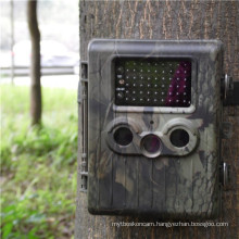 12mp Infrared Covert Game Cameras with MMS GPRS Function 2.5 inch LCD