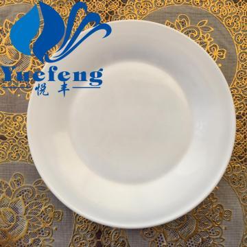 "Opal Glass Pressing All Purpose Flat Plate 7""/9""/10"""
