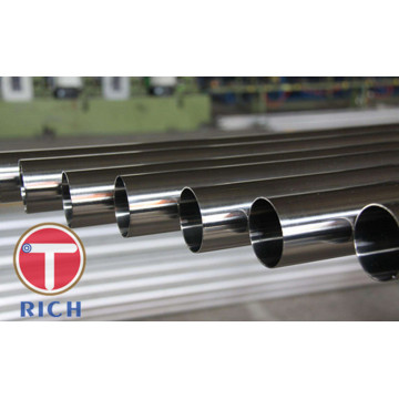 Austenitic Stainless Steel Tube for Food Industry