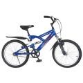 Gear Shift Hot Sales Kids Bike