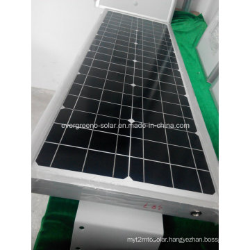 60W All in One Solar Street Light / Integrated Solar Light