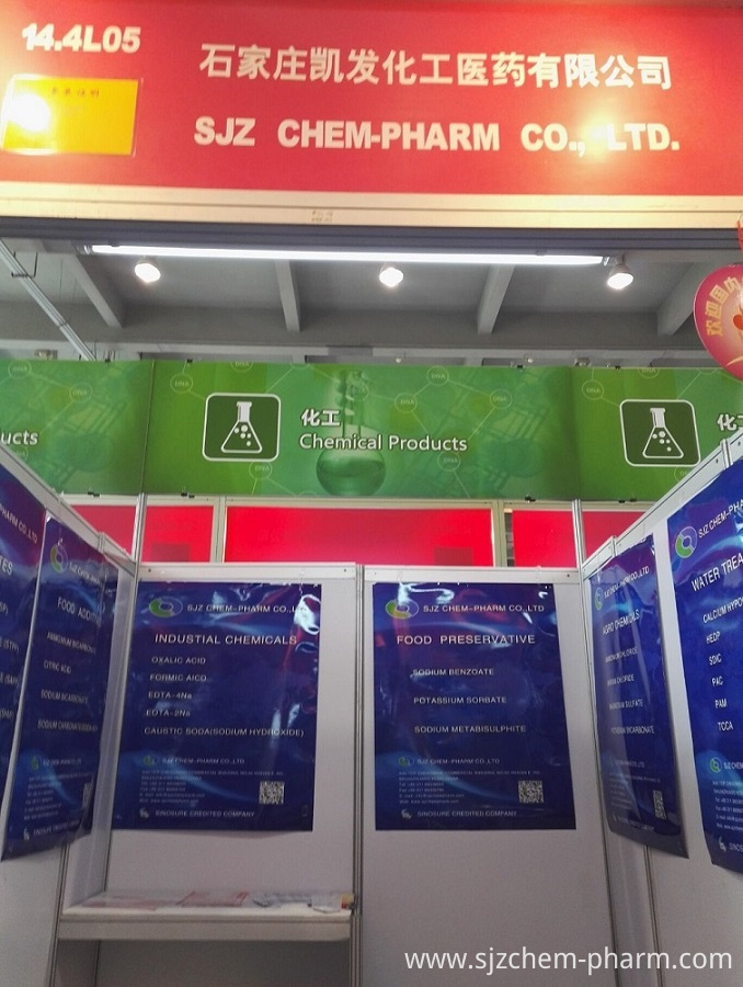 Shijiazhuang Chem-Pharm Co., Ltd. Attending The 123rd Canton Fair