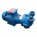 2BV series small water ring vacuum pump