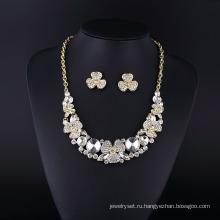 2016 новый стиль мода золото Плакировкой CZ горный хрусталь ожерелье набор