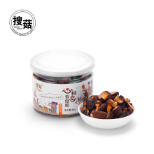 VF vetable and fruit halal snack foods japanese snack