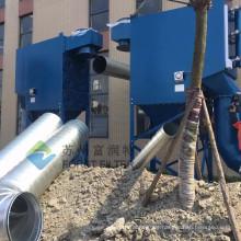 FORST Big Flow Industrielle Rauchgas Staub Kollektor Ausrüstung Herstellung